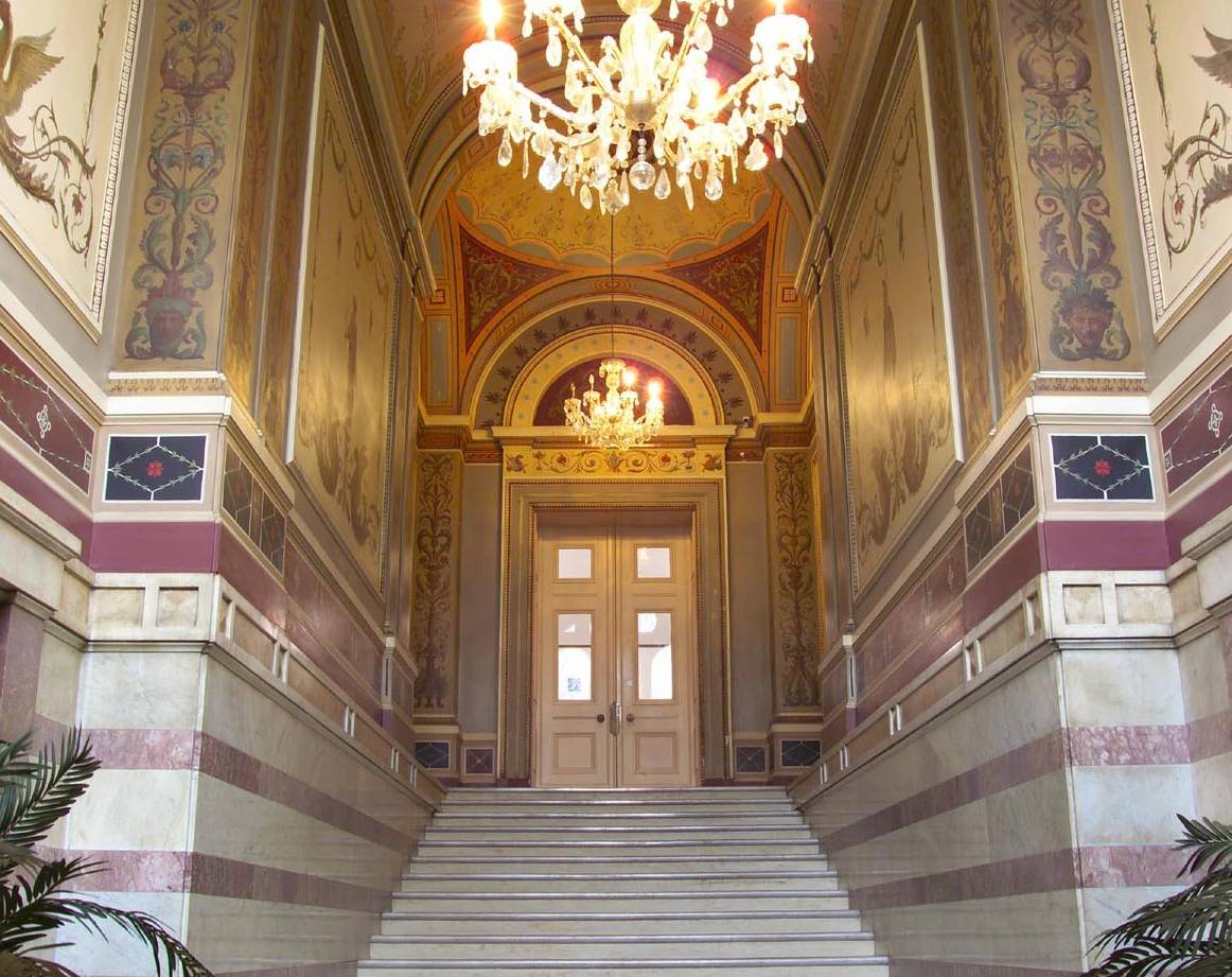 Bankfield entrance